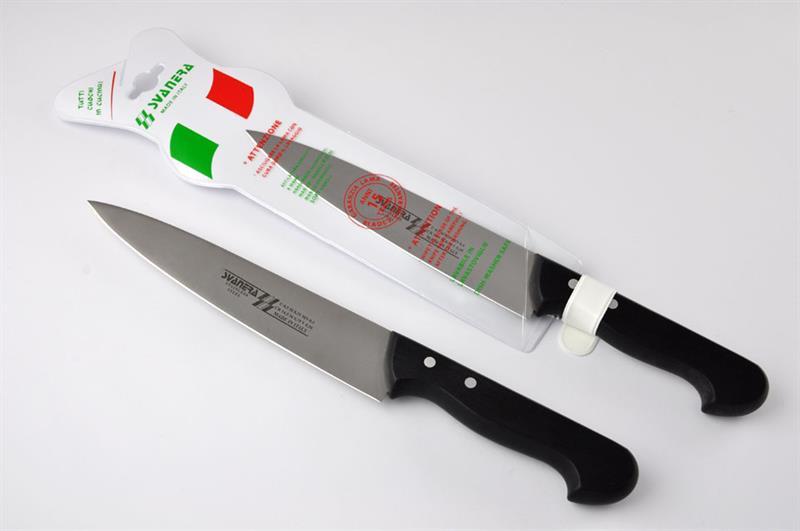 Нож за готвене 20 см ММ2 - 6230.jpg